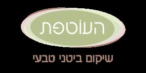 לוגו העוטפת חדש - PNG